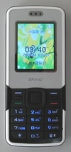 Короткие номера смс (SMS)