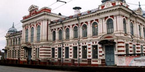 Казанский татарский государственноый театр юного зрителя