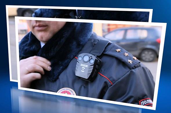 Полицейские начали получать персональные видеорегистраторы