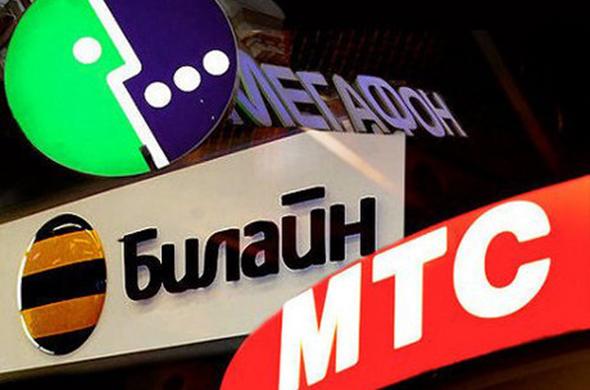 Какой мобильный оператор в Казани самый надежный?