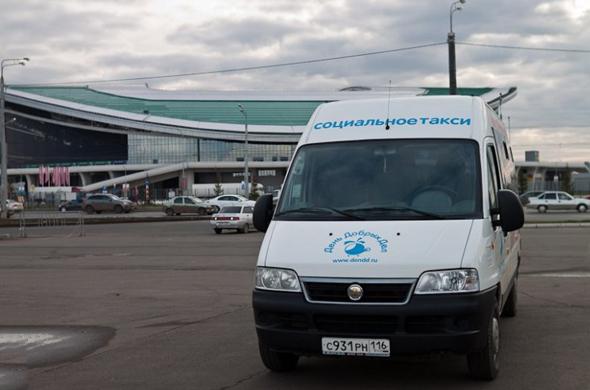 15 июня в Казани презентуют уникальное социальное такси