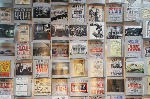 Выставка «Казань. Кинематограф. Из века в век» распахнула двери для гостей