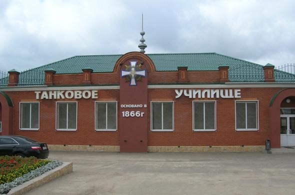 Казанское танковое училище получило новый статус