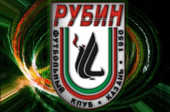 """Стадион """"Рубин"""" принимает товарищеский матч"""
