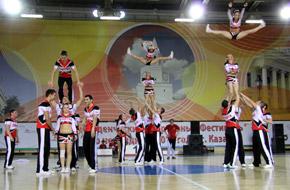 руппы поддержки в России