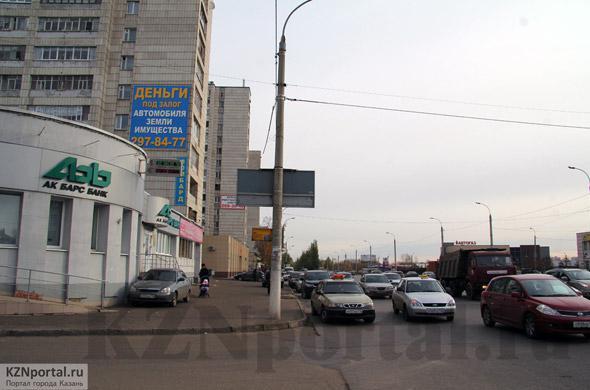 Улица Чуйкова Казань