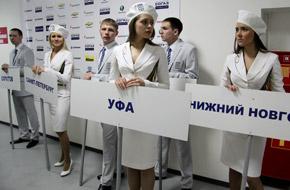 Всероссийский студенческий форум волонтеров «We are ready»