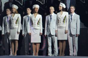 We are ready Казань