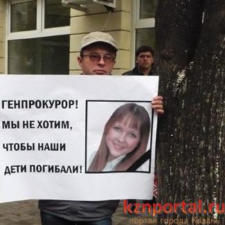 митинг памяти убитой Дарьи Максимовой