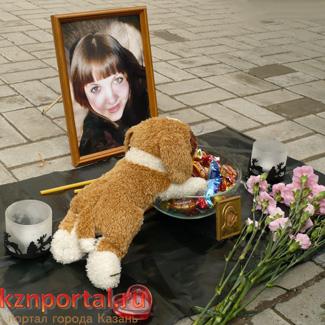 Убийство Дарьи Максимовой