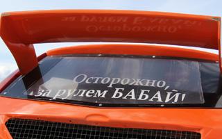 Кубок Президента Татарстана по ралли-кроссу