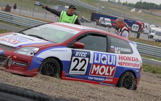 4 этап чемпионата России по кольцевым гонкам