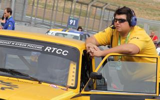 RTCC в Казани