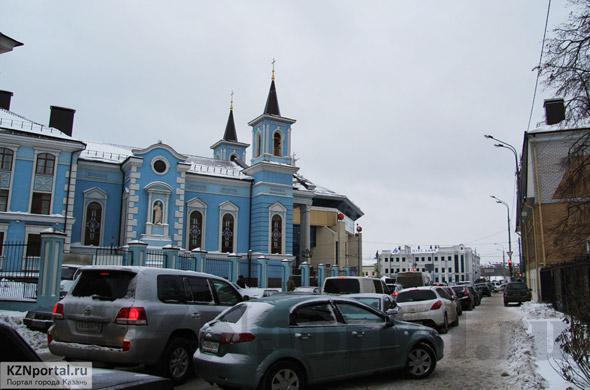 Улица Айдинова Казань