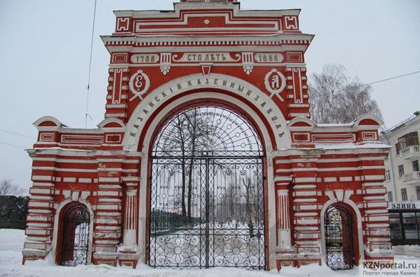 Улица Богатырева Казань