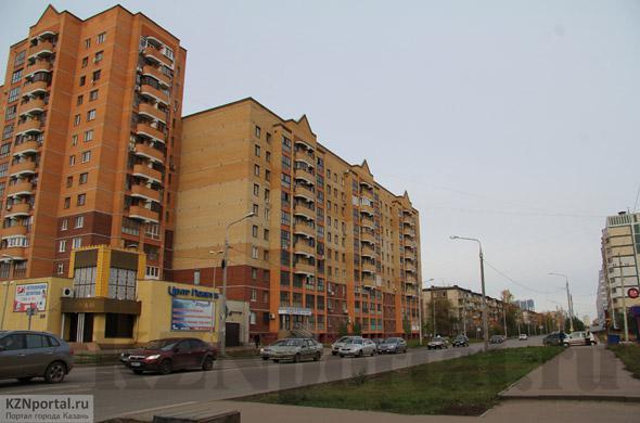 Улица Бондаренко Казань