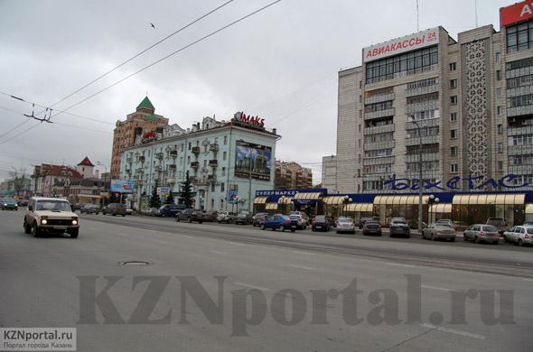 Улица Ершова Казань