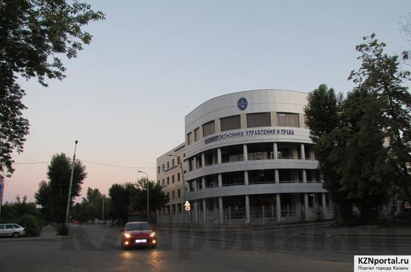 Улица Гафури Казань