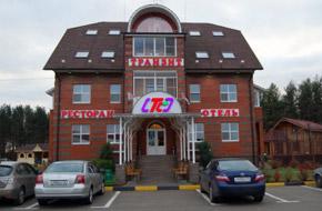гостиница Транзит Казань