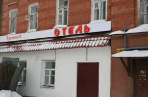 Рандеву Казань
