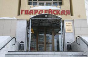 гостиница Гвардейская Казань