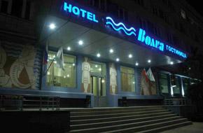 гостиница Волга Казань