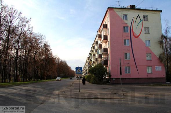Улица Кошевого Казань