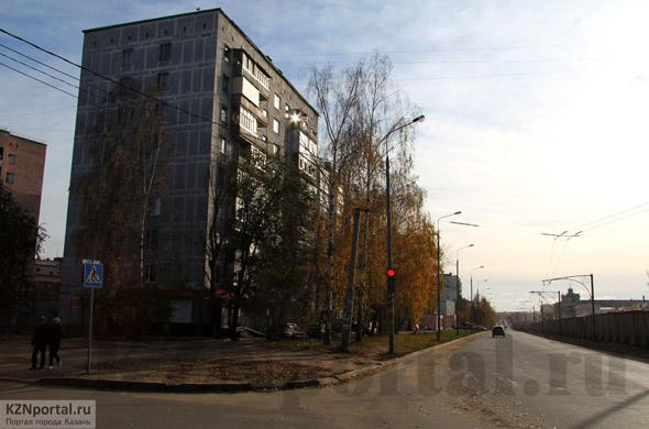 Улица Копылова Казань