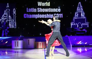 Чемпионат Мира по латиноамериканским танцам в Казани 2011