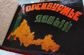 Служба в советской армии