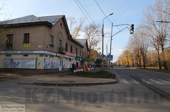 Улица Максимова Казань