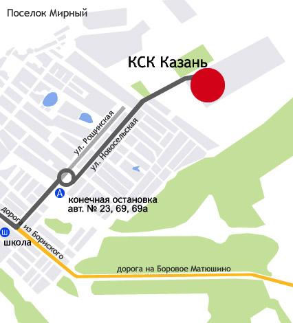 Конно-спортивный комплекс Казань