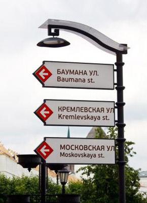 уличная мебель в Казани