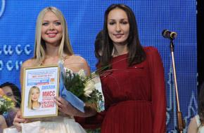 Мисс Татарстан 2012