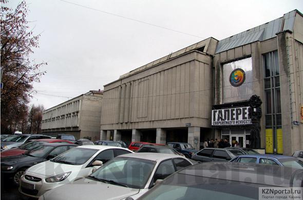 Улица Муштари Казань