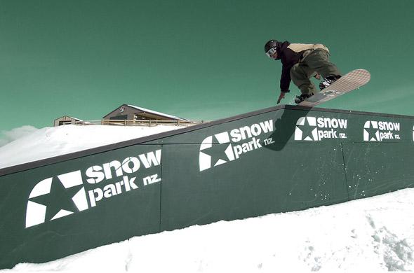 сноуборд-парк