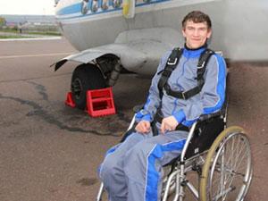 Инвалид прыгнул с парашютом