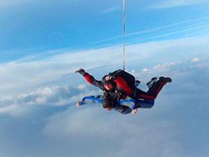 прыгнул с парашютом