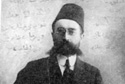 Ваисов Гайнанутдин Багаутдинович