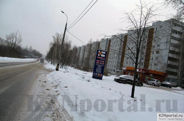 Улица Серова Казань