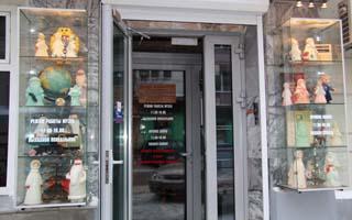 Музей соцбыта в Казани