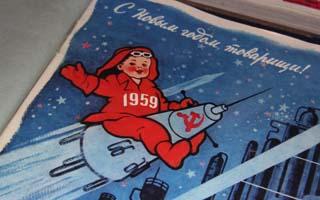 журналы в СССР