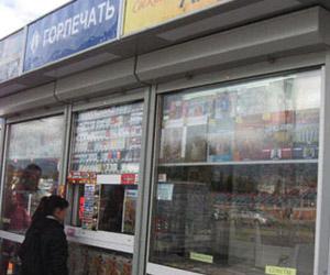 Киоски Горпечати в Казани