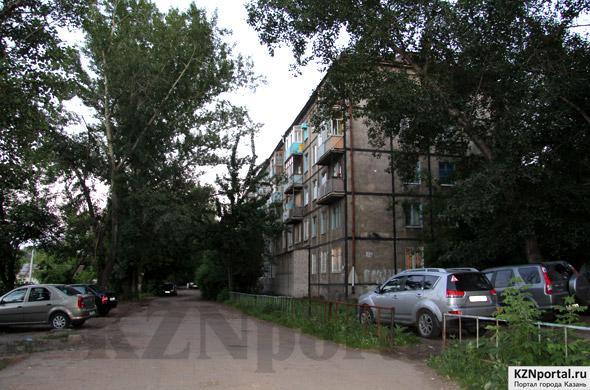 Улица Камиля Якуба Казань