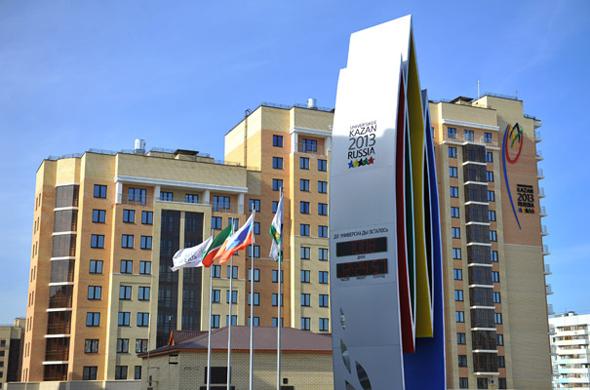 Завтра в Казани состоится открытие Деревни Универсиады 2013