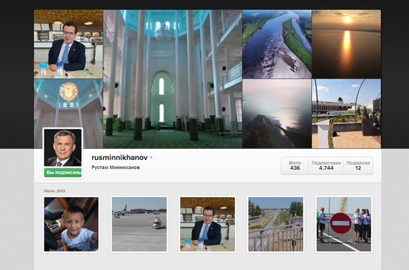 Рустам Минниханов обогнал Рамзана Кадырова в Instagram