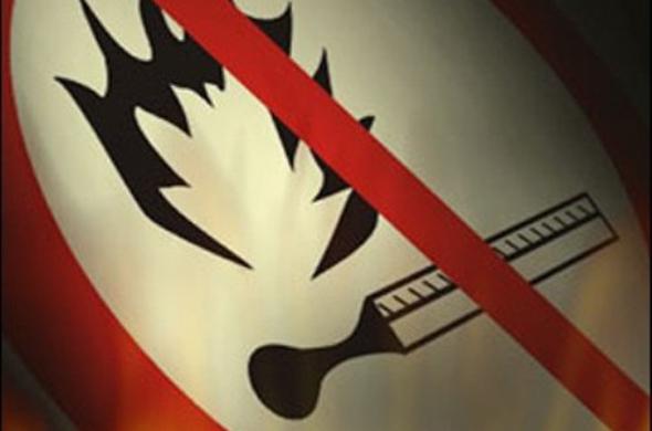 В Татарстане будет введен особый противопожарный режим