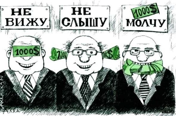 Коррупция в сфере социального найма в Казани